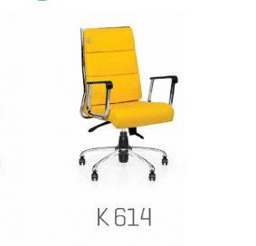 صندلی کارمندی K614