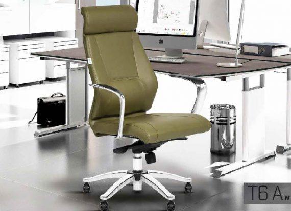 صندلی مدیریتی شرکت تیام