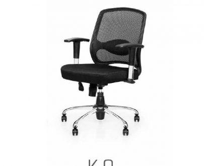 صندلی کارمندی K9