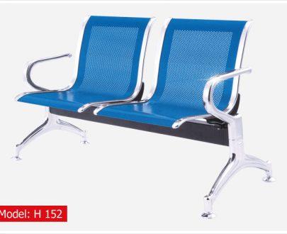 صندلی پانج فرودگاهی