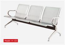 صندلی پانج فرودگاهی کد H153