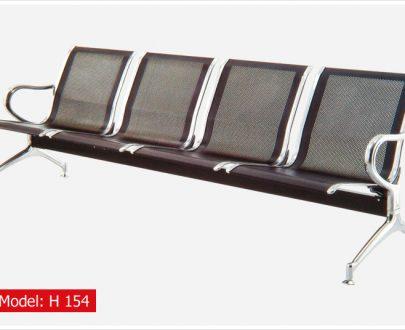 صندلی پانج (فرودگاهی) H154