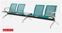 صندلی پانج فرودگاهی کد HB154