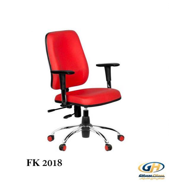 صندلی کارمندی فراصنعت کد FK2018
