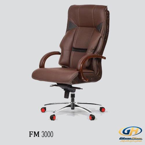صندلی مدیریتی فراصنعت کد FM3000
