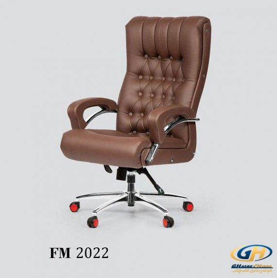 صندلی مدیریتی کد FM2022 فراصنعت