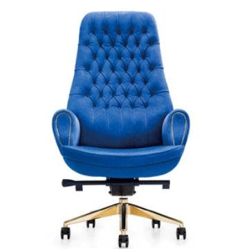 صندلی مدیریتی رویال رنگ آبی