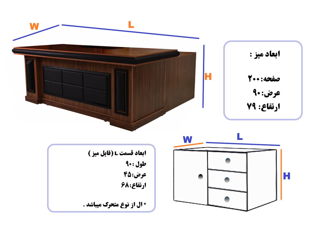 ابعاد استاندارد در ساخت میز کارشناسی و اداری